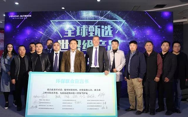 业之峰蓝钻超级环保工程