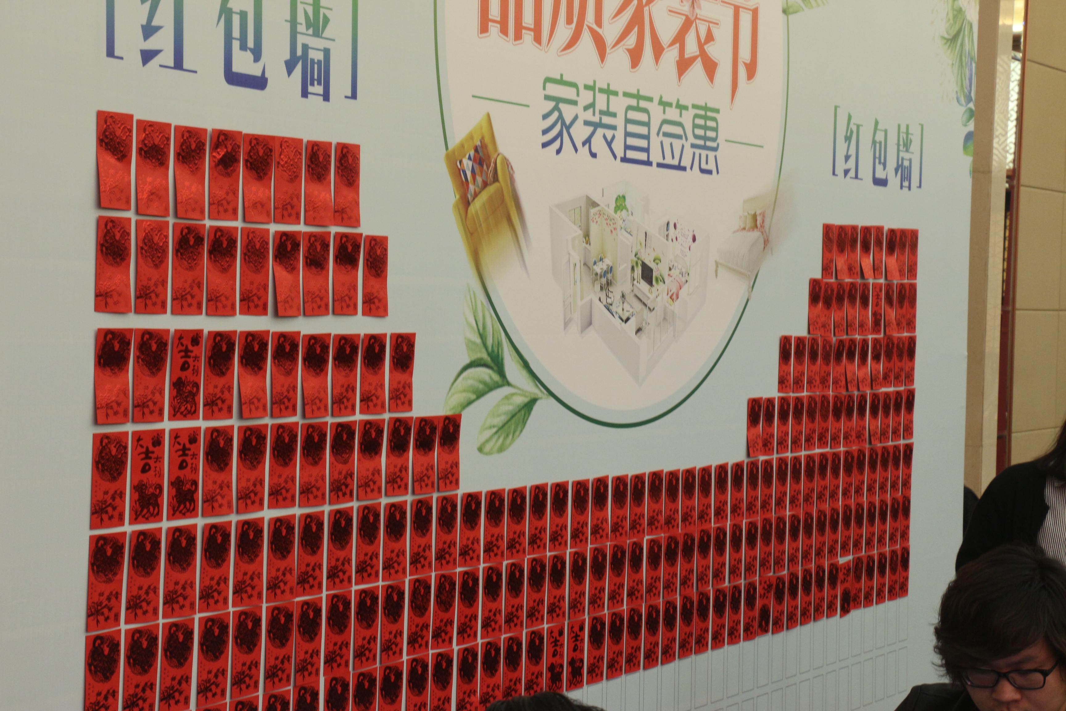 北京业之峰品质家装节暨家装直签惠