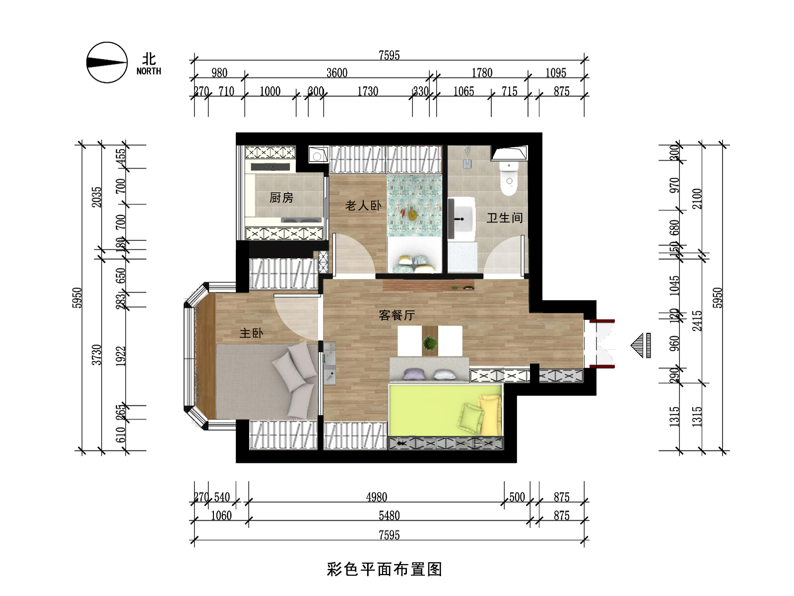 40平米Mini小户型爆改三居,如何做到不狭窄?