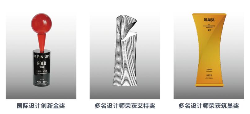 业之峰的设计师多次荣获国际、国内的装修设计大奖